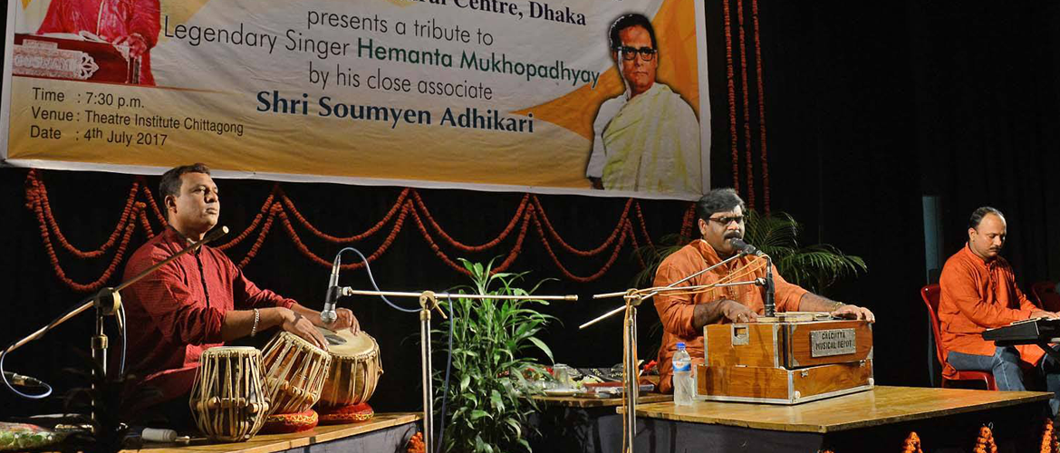 Assistant High Commission of India, Chittagong & IGCC, Dhaka organized an event dedicated to the legendary singer Late Hemanta Mukhopadhyay at Theater Institute, Chittagong on 4th July, 2017. Shri Soumyen Adhikari of Kolkata performed in this event.